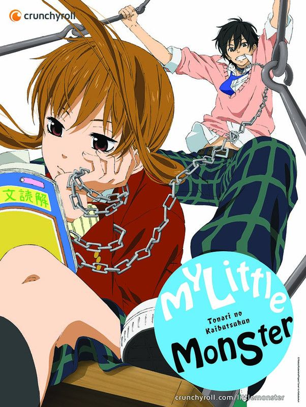 my little monster cover poster locandina recensione trama anime
