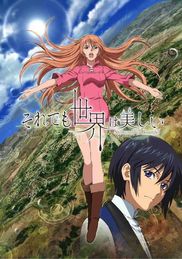 the world is still beautiful Soredemo Sekai wa Utsukushii poster cover locandina recensione