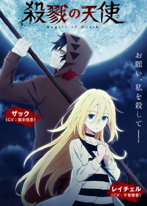 angels of death cover poster locandina recensione